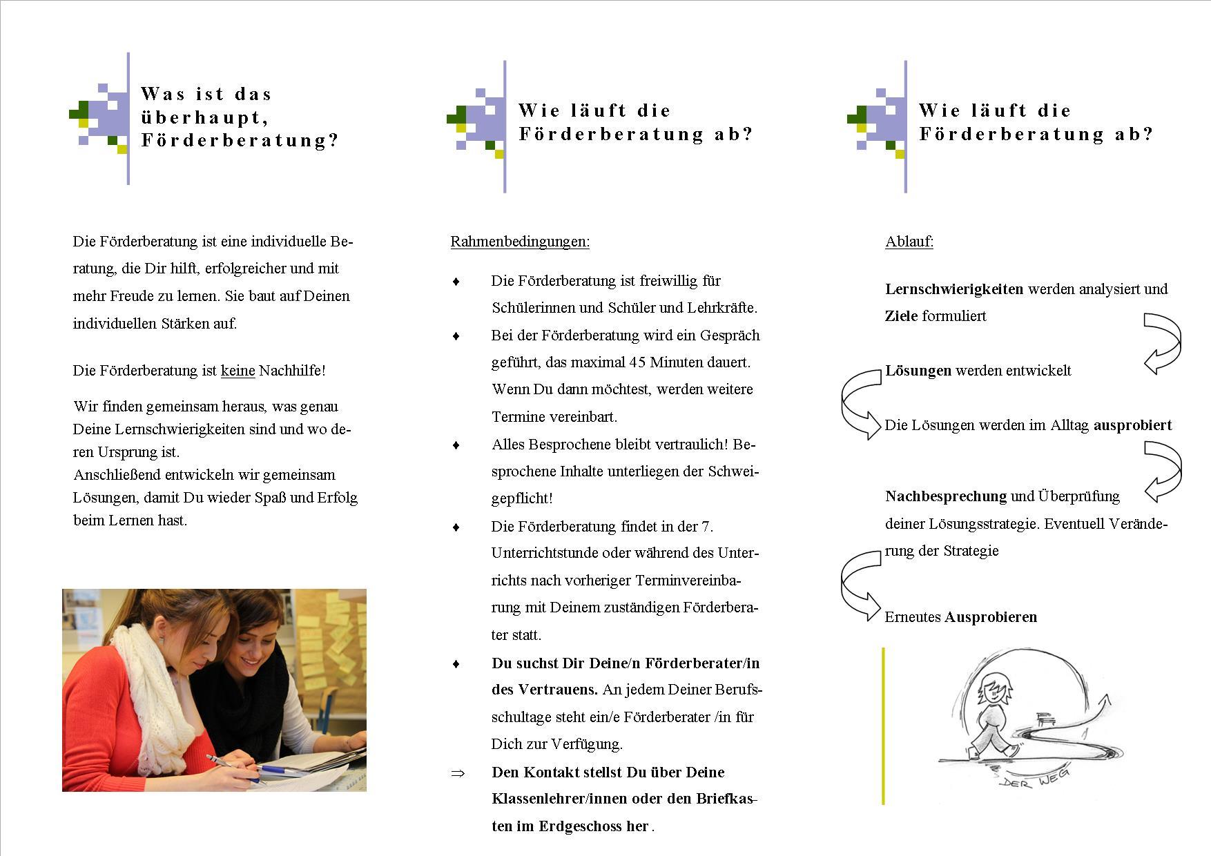 Download Förderberatung Flyer_2015-16